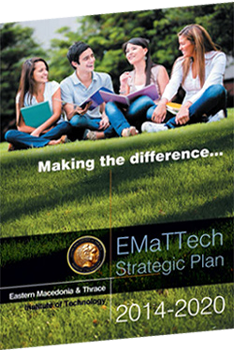EMaTTech Strategic Plan 2014 - 2020