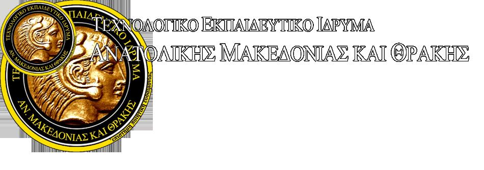 Αποτέλεσμα εικόνας για τει μακεδονιας θρακης